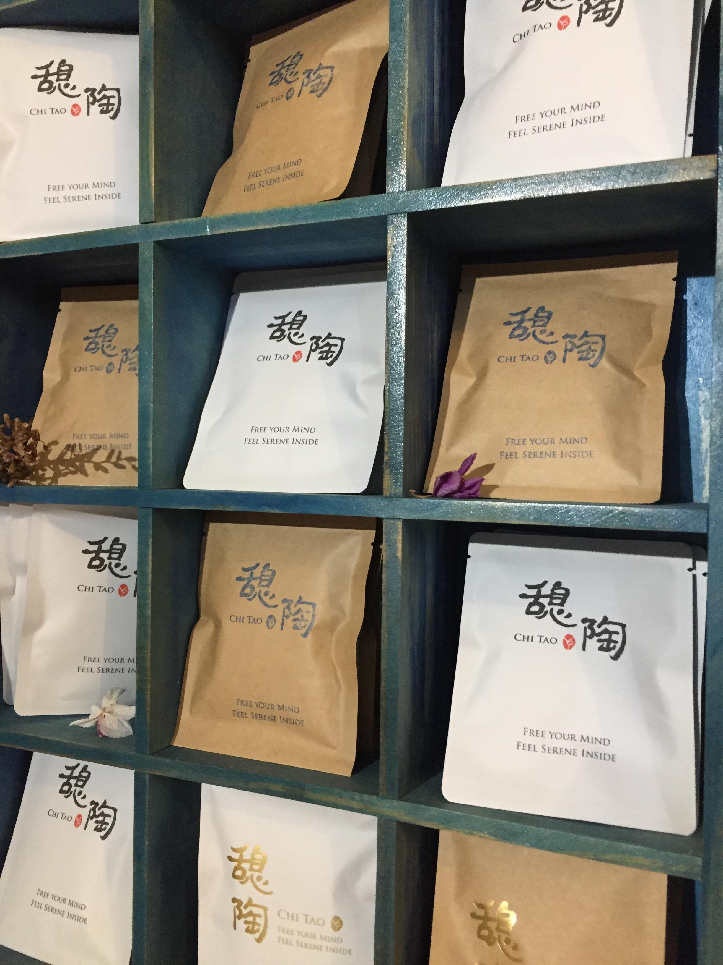 憩陶1-濾掛紅茶咖啡